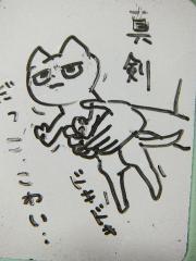 2012_1002SUNDAI19890003