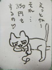 2012_1004SUNDAI19890008