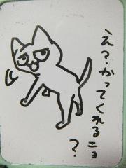 2012_1004SUNDAI19890009