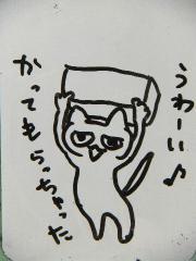 2012_1013SUNDAI19890008