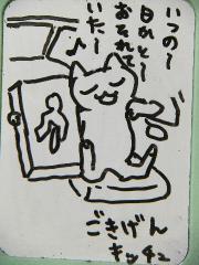 2012_1013SUNDAI19890032