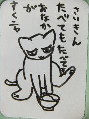 2012_1019SUNDAI19890002
