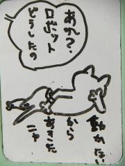 2012_1019SUNDAI19890001