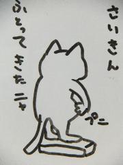 2012_1113SUNDAI19890006
