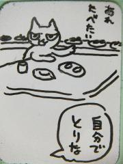 2012_0927SUNDAI19890002