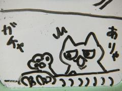 2012_0927SUNDAI19890011