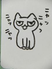 2012_1029SUNDAI19890007