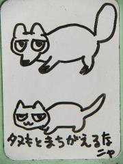 2012_1029SUNDAI19890013