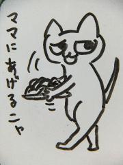 2012_1104SUNDAI19890006