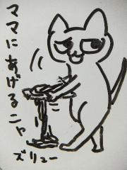2012_1104SUNDAI19890007