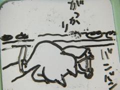 2012_0927SUNDAI19890013