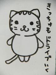 2012_1113SUNDAI19890010