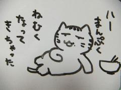 2012_1113SUNDAI19890035