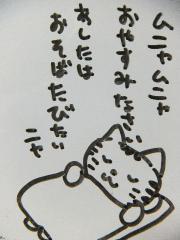 2012_1118SUNDAI19890001