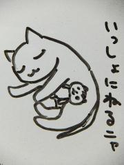 2012_1123SUNDAI19890001