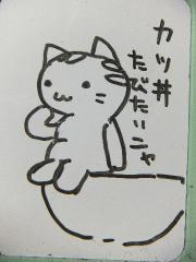 2012_1113SUNDAI19890030