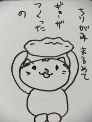 2012_1213SUNDAI19890019