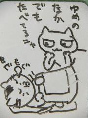 2012_1205SUNDAI19890007