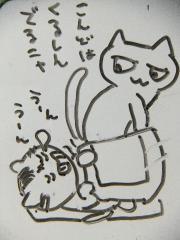 2012_1207SUNDAI19890003