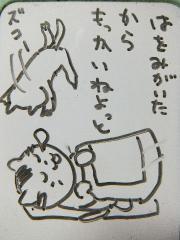 2012_1205SUNDAI19890005