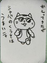 2012_1220SUNDAI19890021