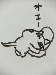 2012_1130SUNDAI19890003