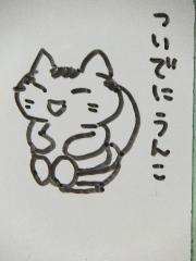 2012_1130SUNDAI19890006