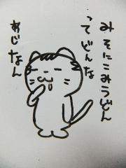 2012_1225SUNDAI19890003