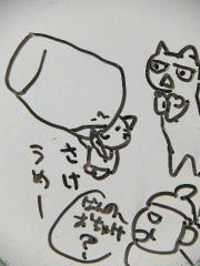 2012_1125SUNDAI19890001