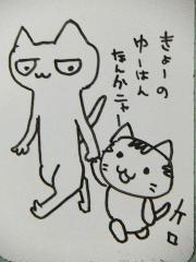 2013_0110SUNDAI19890001