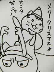 2012_1220SUNDAI19890025
