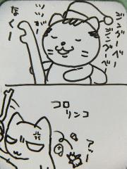2012_1220SUNDAI19890028