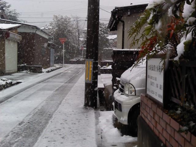 H241201初雪
