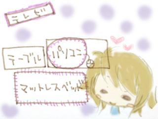 blog121124.jpg