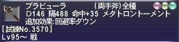 2012052709.jpg