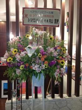 蜀咏悄_convert_20120804212754