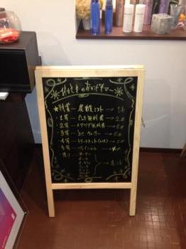 蜀咏悄_convert_20120804212442