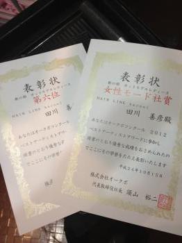 蜀咏悄_convert_20121016000032