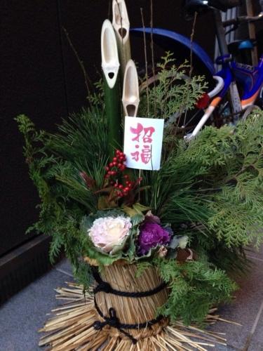 正月 HairSpaceM 金沢市 美容室