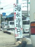 2012 静岡