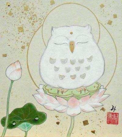 ふくろう仏(白色)(寸松庵色紙)