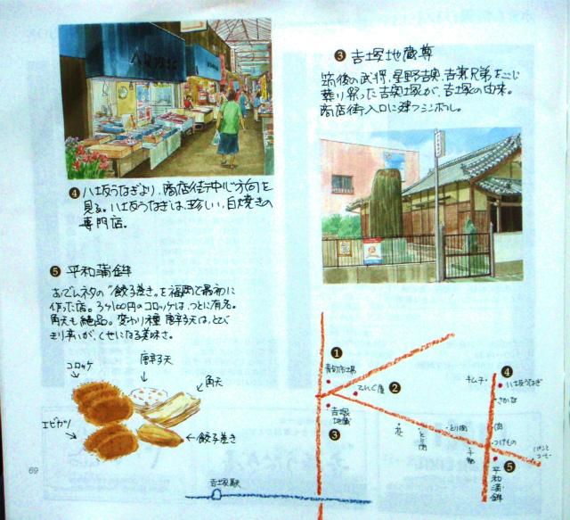 P8310013-copy.jpg