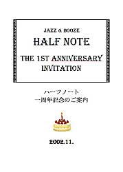 1stAniv_card250.jpg
