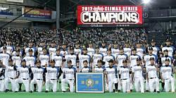 20121019ham_cs1.jpg