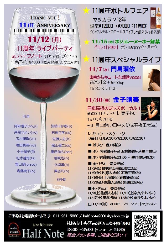 201211News.jpg