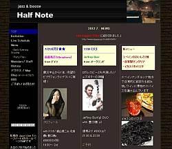 HN_hp201207_250.jpg