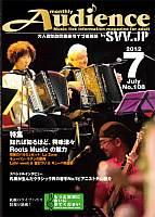 audience201207.jpg