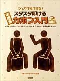 kahon_book.jpg