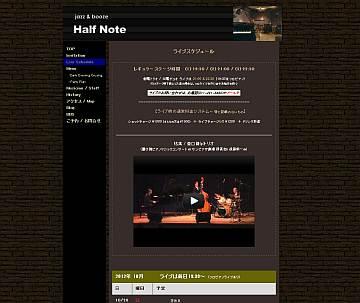 schedule_page.jpg