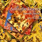 sugita_autumnleaves_cd.jpg